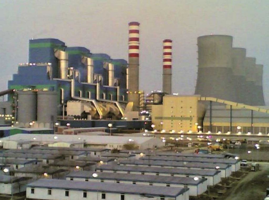 Yenisehir thermal power plant